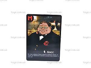 Настольная игра «Мафия», с масками, EW80008R, цена