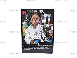 Настольная игра «Мафия», с масками, EW80008R, игрушки