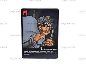 Настольная игра «Мафия», с масками, EW80008R, детские игрушки