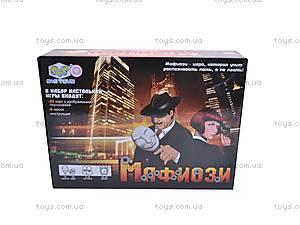 Настольная игра «Мафия», с масками, EW80008R, магазин игрушек