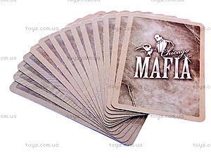 Настольная игра «Мафия+казино», , игрушки