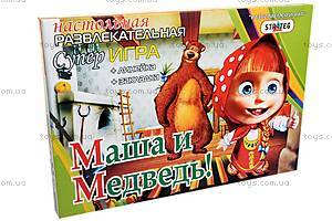 Настольная игра «Маша и медведь», 140, купить