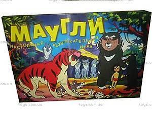 Настольная игра «Маугли»,