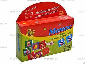 Настольная игра «Мемос», ИНД-004/008, игрушки