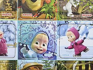 Настольная игра Мемос «Времена года» с Машей и Медведем, VT2104-02, игрушки