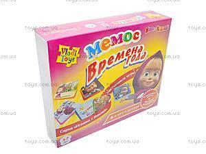 Настольная игра Мемос «Времена года» с Машей и Медведем, VT2104-02, toys.com.ua
