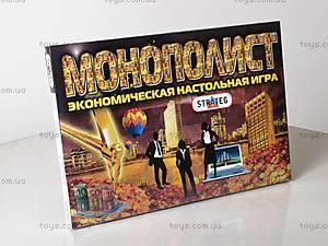 Настольная игра «Монополист», 348, купить