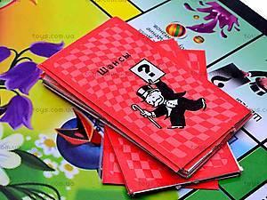 Настольная игра «Монополия Angry birds», 2831R-3, игрушки