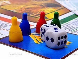 Настольная игра «Монополия», большая, , купить
