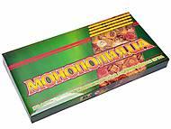 Настольная игра «Монополия», большая, , отзывы