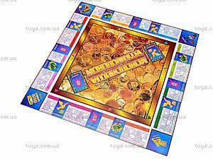 Настольная игра «Монополия», большая, , цена