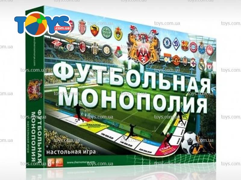 3664cfac8aea Настольная игра «Монополия Футбол» - Экономические в интернет ...