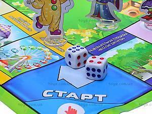 Настольная игра «Монополия-Луна Парк», ER4957R, отзывы