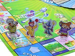 Настольная игра «Монополия-Луна Парк», ER4957R, цена
