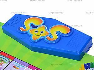 Настольная игра «Монополия-Луна Парк», ER4957R, игрушки