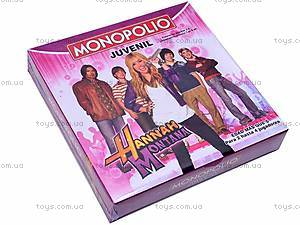 Настольная игра «Монополия» с Ханной Монтаной, 2828R-1/2, купить
