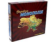 Настольная игра «Монополия Украина», 20734, опт