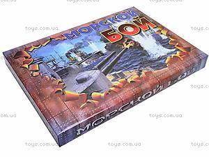 Настольная игра «Морской бой», с экраном, 868, купить