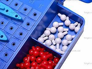 Настольная игра «Морской бой», с экраном, 868, детские игрушки