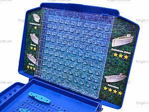 Настольная игра «Морской бой», с экраном, 868, магазин игрушек