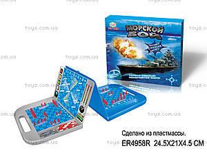 Настольная игра «Морской бой», с планшетами, ER4958R, купить