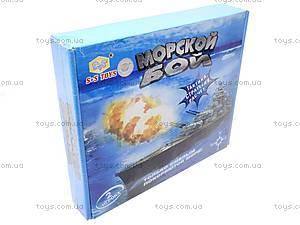 Настольная игра «Морской бой», с планшетами, ER4958R