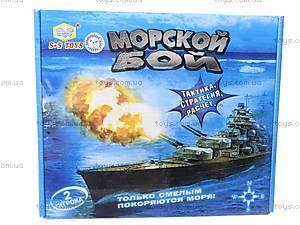 Настольная игра «Морской бой», с планшетами, ER4958R, фото
