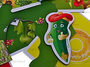 Настольная игра «На ферме», VT1603-01, магазин игрушек