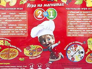 Настольная игра на магнитах «Пицца», VT1504-21, фото