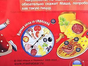 Настольная игра на магнитах «Пицца», VT1504-21, отзывы