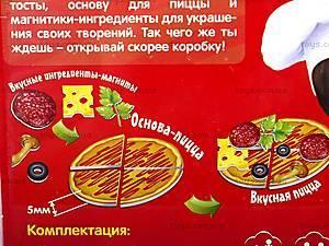 Настольная игра на магнитах «Пицца», VT1504-21, игрушки