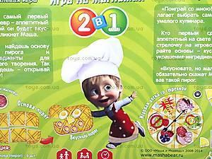 Настольная игра на магнитах «Пирог», VT1504-22, цена