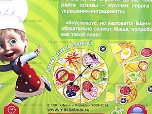 Настольная игра на магнитах «Пирог», VT1504-22, игрушки