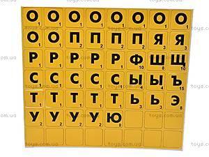 Настольная игра «Найди слово», , фото