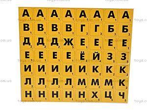 Настольная игра «Найди слово», , отзывы