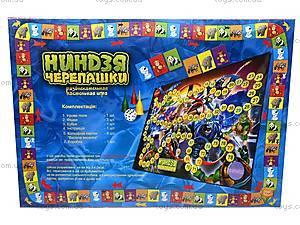 Настольная игра «Ниндзя-черепашки», , цена