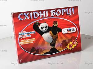 Настольная игра «Панда», 126