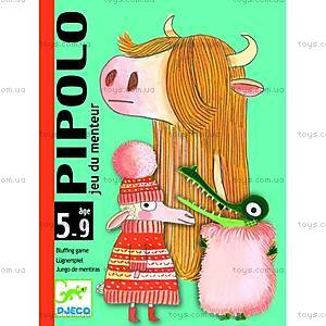 Настольная игра «Пиполо», DJ05108