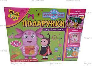 Настольная игра «Подарки от Лунтика», VT400001/2, магазин игрушек