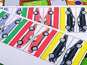 Настольная игра «Правила дорожного движения», , игрушки