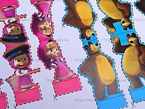 Настольная игра «Приключения Маши» 3в1 , , игрушки