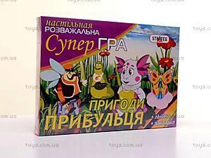 Настольная игра «Пришелец с Луны», 065, купить