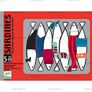 Настольная игра «Сардины», DJ05161