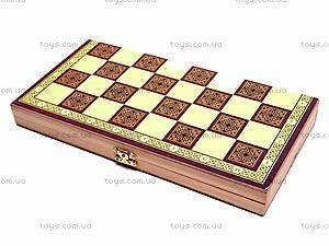 Настольная игра «Шашки и шахматы», DL1015, отзывы