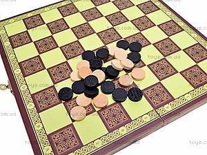 Настольная игра «Шашки и шахматы», DL1015