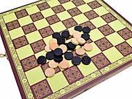 Настольная игра «Шашки и шахматы», DL1015, фото