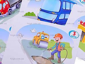 Настольная игра «Смотри в окошко», ИНК-002, детские игрушки