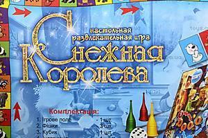 Настольная игра «Снежная королева», , детские игрушки