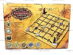 Настольная игра «Сокровища карибских пиратов», , фото