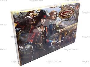 Настольная игра «Сокровища карибских пиратов»,